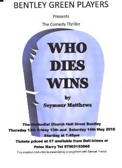 Who Dies Wins