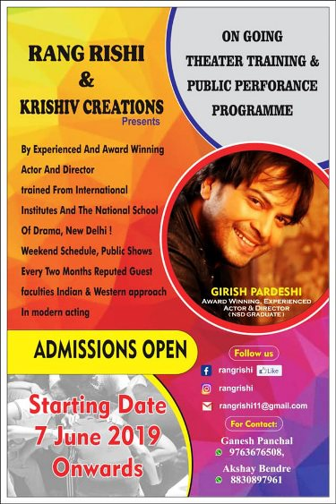 Theatre Workshop with actor GIRISH  PARDESHI & Krishiv Creations