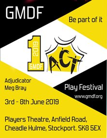 GMDF 2019 One Act Play Festival