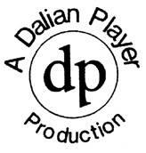 Dalian Players